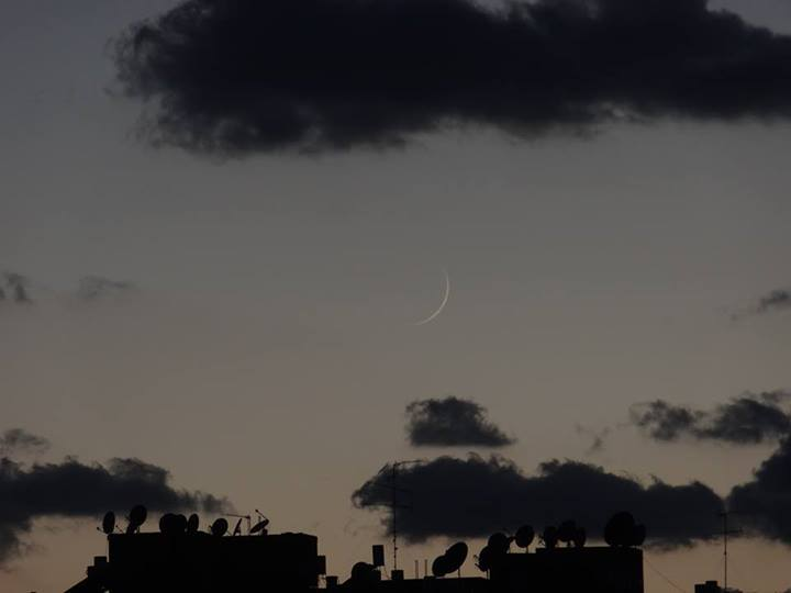 New Moon Sighted In Israel – Seventh Biblical Hebrew Month (Tishri)